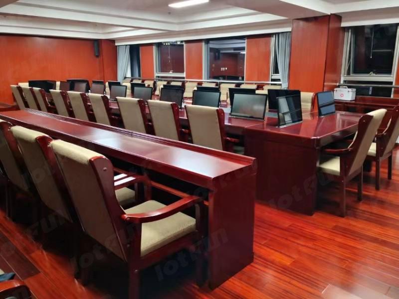 北京研究水下所会议室