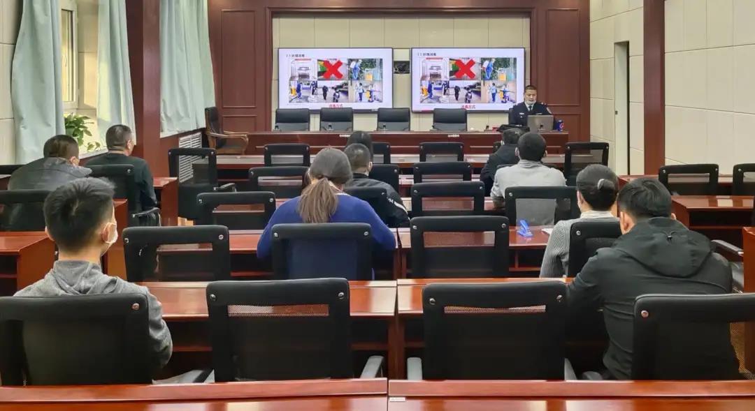 阿勒泰地区团委等五家单位联合开展雷竞技知识专题培训