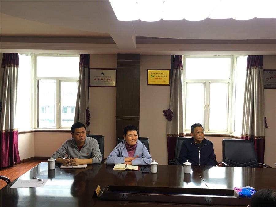江北区生态环境局和黄葛社区领导参加我公司党组织生活