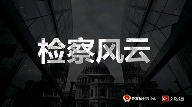国产影片推介会:贾玲强势入局春节档,海量新片大放送!