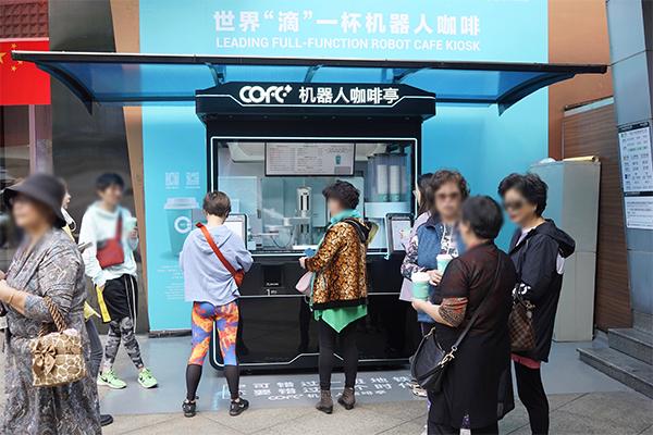 外国人实名羡慕中国黄金周,COFE+机器人咖啡亭引发消费热潮