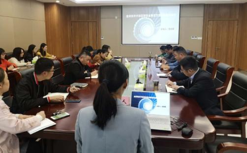 财政金融党支部开展政务服务培训