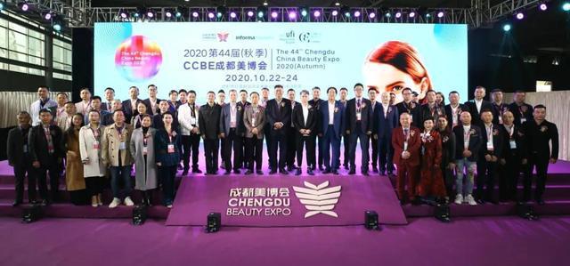 2020CCBE成都美博会—规模盛大的美业盛宴!