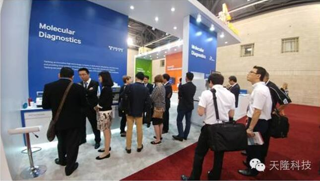 Tianlong Brings Excellence to AACC 2016, Philadelphia