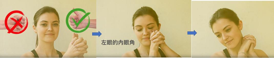 每天5分钟,风靡日本的脸部按摩术让你的脸精致又年轻