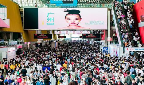 美博会助力美业与医疗健康结合 暨赛国际携创新技术首亮相