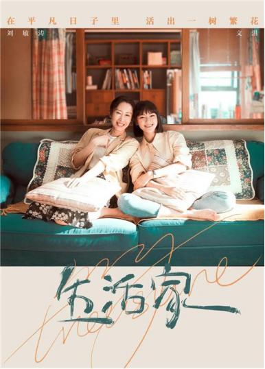 2021百部新剧官宣!王一博张若昀杨紫赵丽颖谁赢?