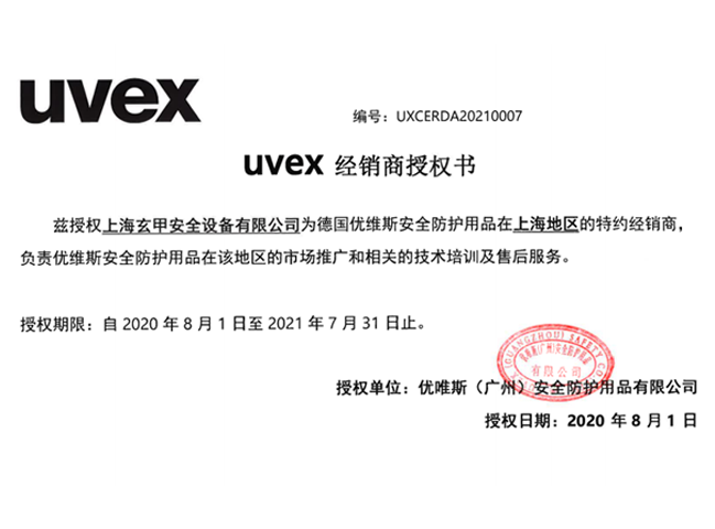 Power of attorney of UVEX in 2020