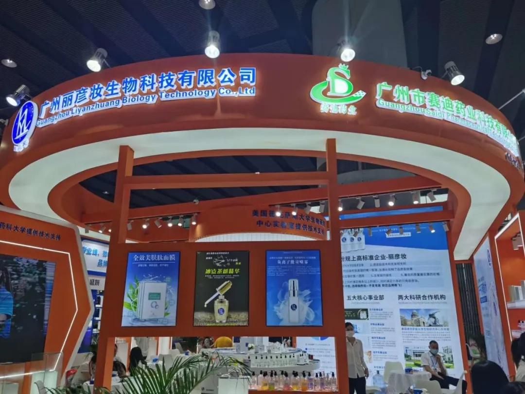 在广州美博会逛三天,2020美妆市场的哪些巨变?