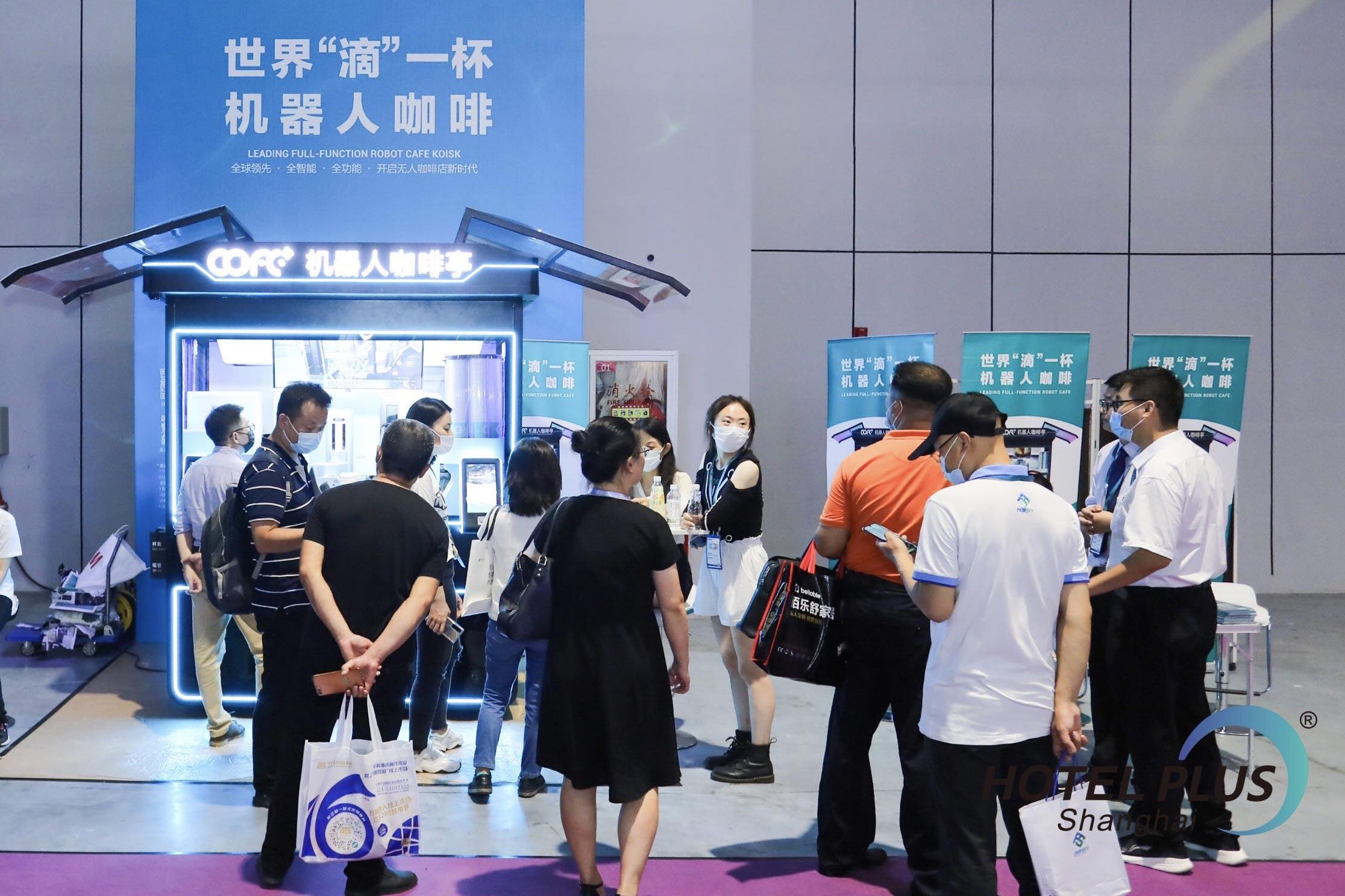 从2020 Hotel Plus国际酒店及商业空间博览会看咖啡趋势