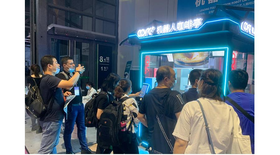 机器人咖啡亭COFE+成为上海国际智慧零售展新IP