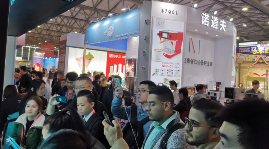 FHC-China环球食品展:看2020咖啡新趋势