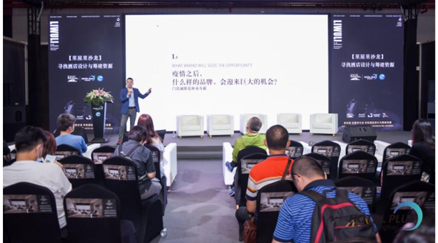 咖啡机器人cofe+亮相2020AHF亚洲酒店与旅游论坛