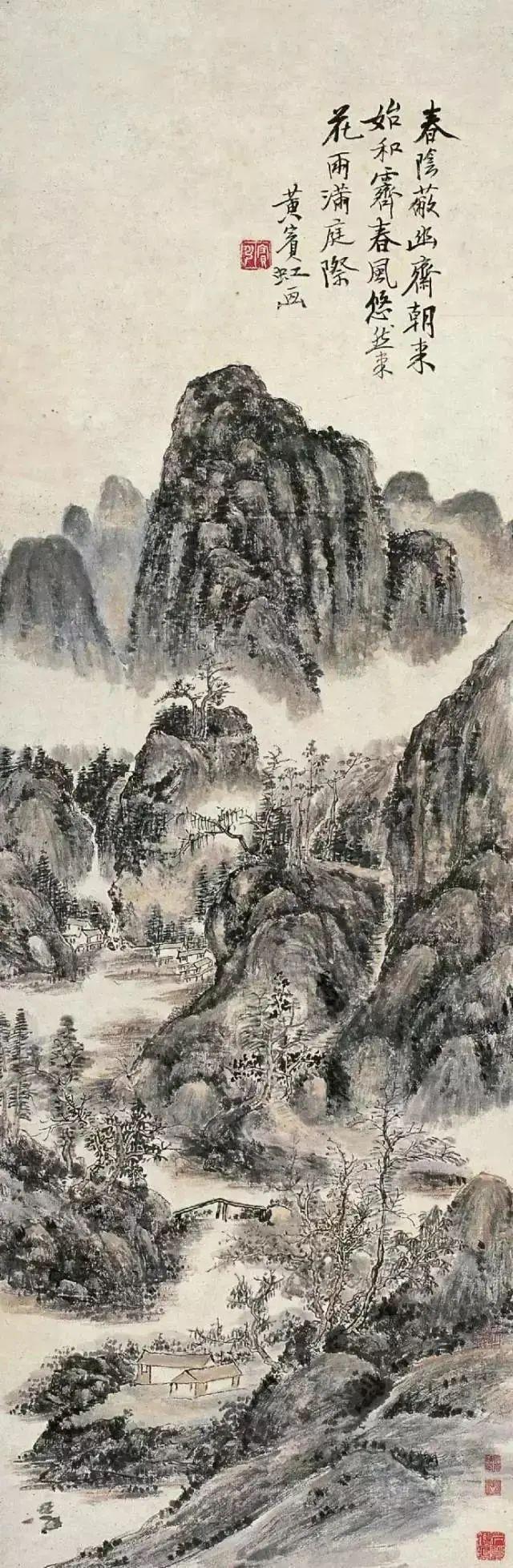 中国画的笔墨之道