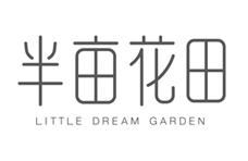 """""""半亩花田""""守护花园的梦想 承载青春的美丽"""