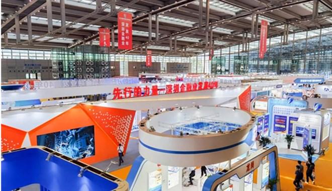 科兴科学园亮相第十四届深圳金博会,展示湾区科技金融力量!