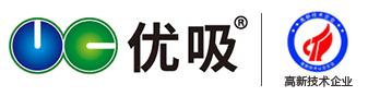 去霉防霉-广州优吸环保科技有限公司