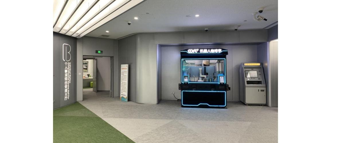 36氪-多口味定制化现磨咖啡,「COFE+」机器人咖啡亭想对标实体咖啡店