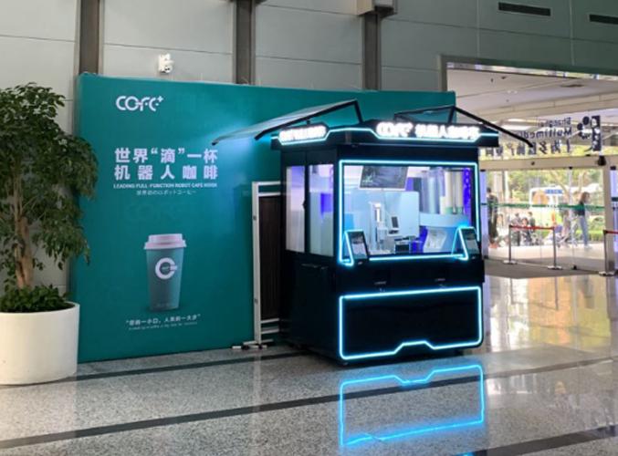 周到上海-上百人排队买机器人制作咖啡 无人经济风口终于来了?