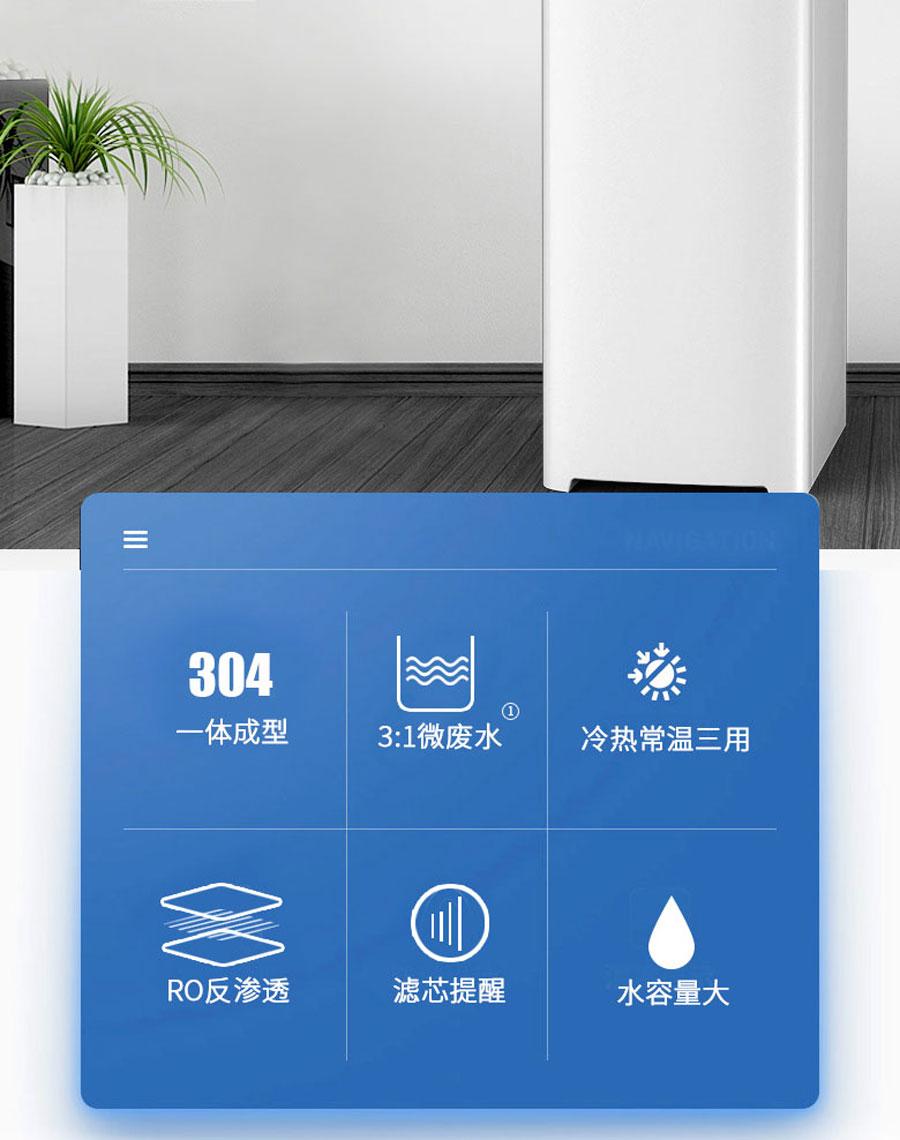 商用净水器品牌