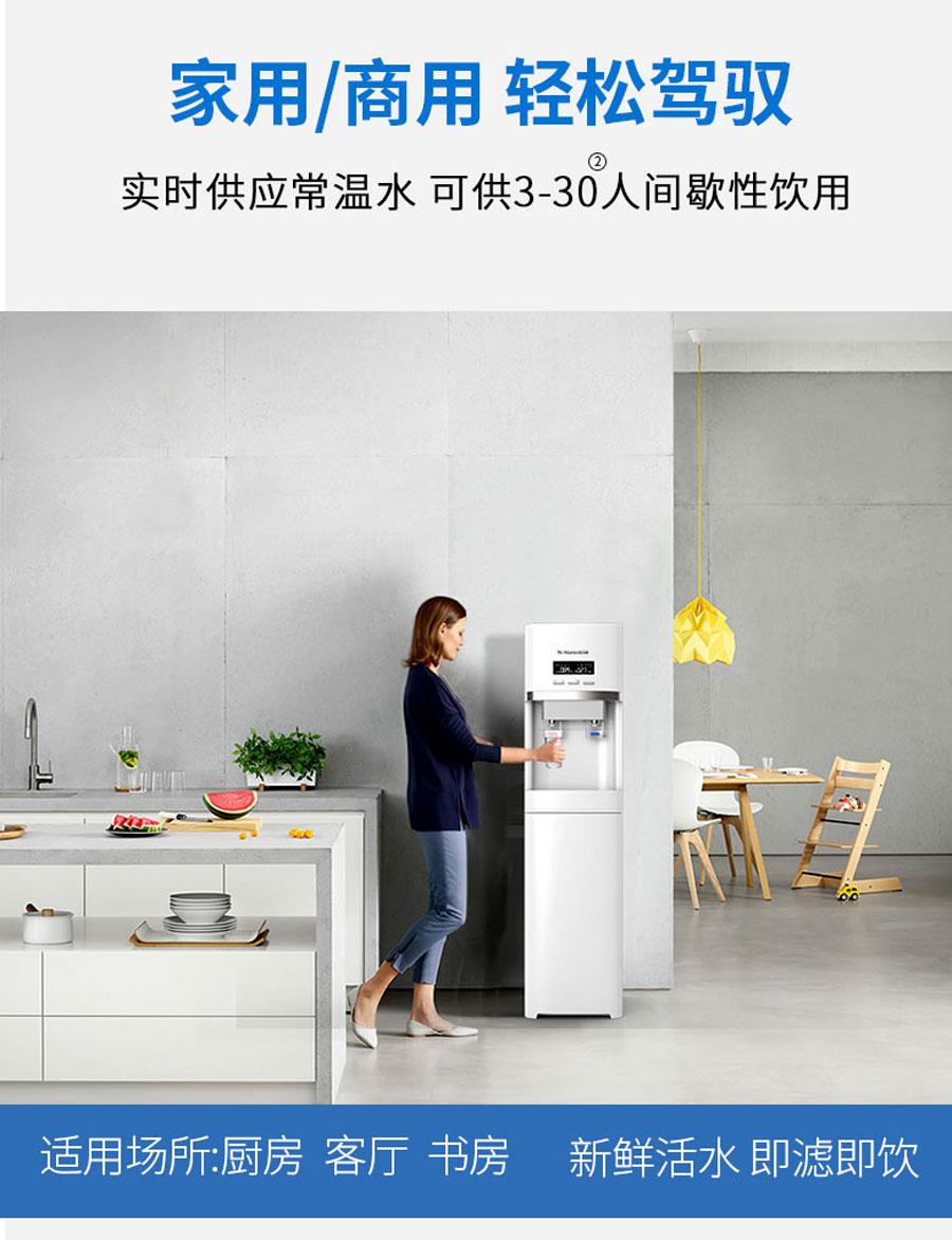 品牌家用净水器