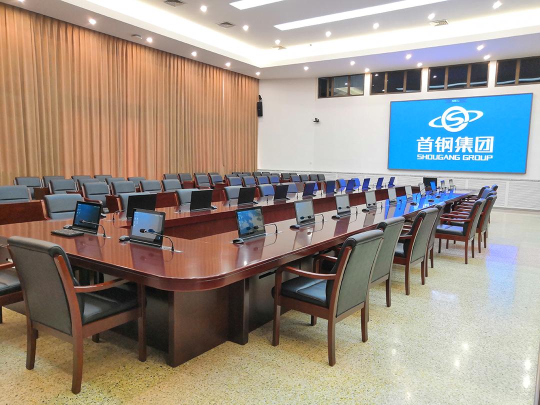 北京首钢集团