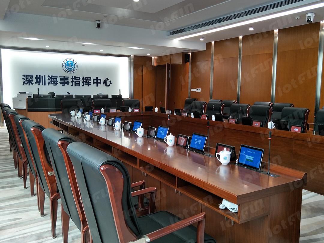 深圳海事指挥中心