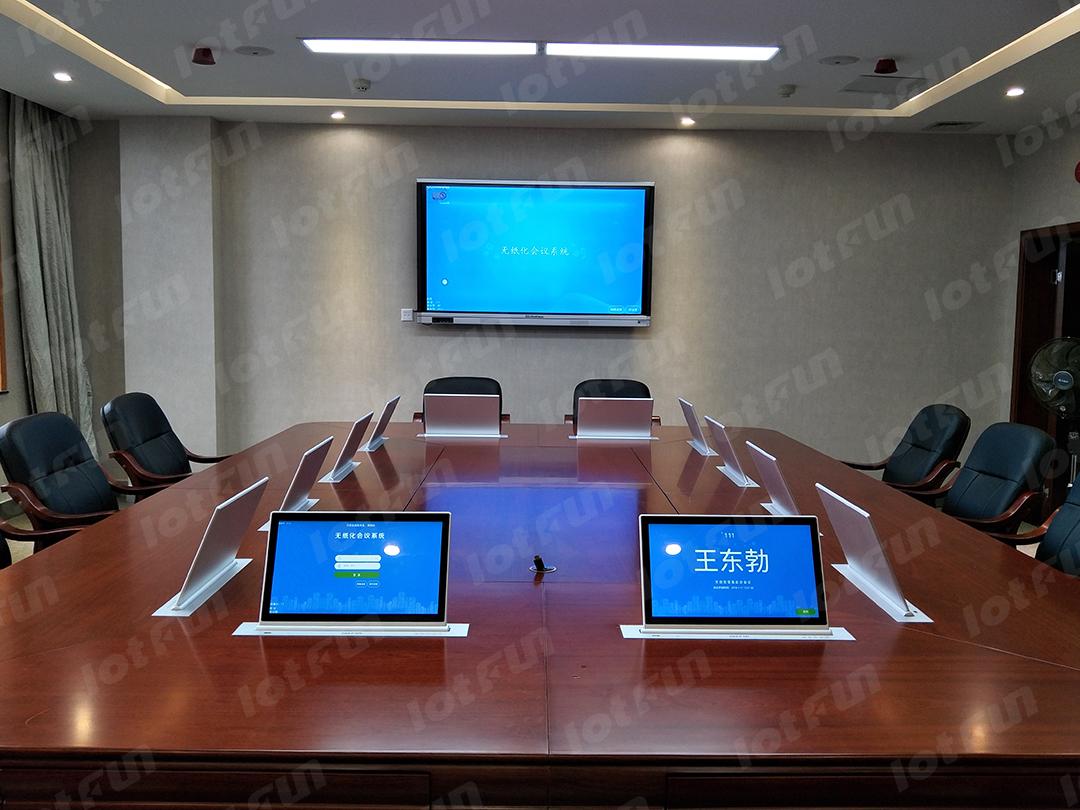 联合研判室