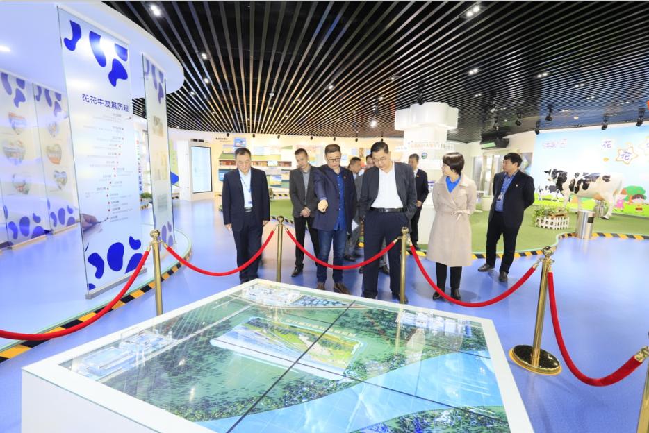 快讯 | 花花牛乳业集团成为河南省食品工业协会食品质量安全分会副会长单位