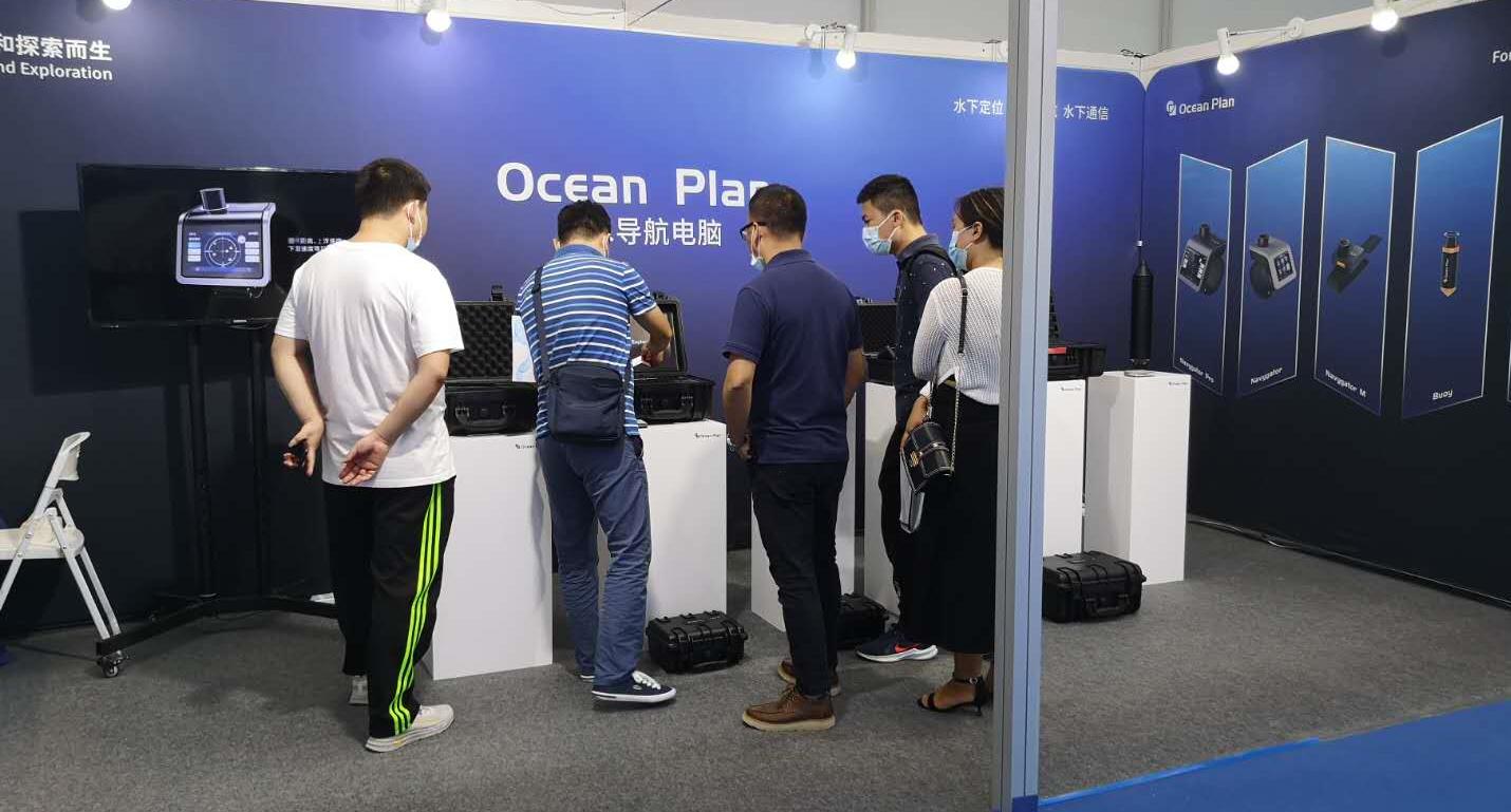 Ocean Plan海博会展示中国实力