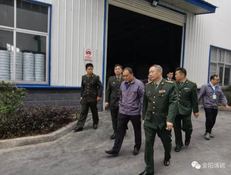 长沙警备区刘长进司令员调研走访湖南纬来体育篮球直播烯碳新材料有限公司