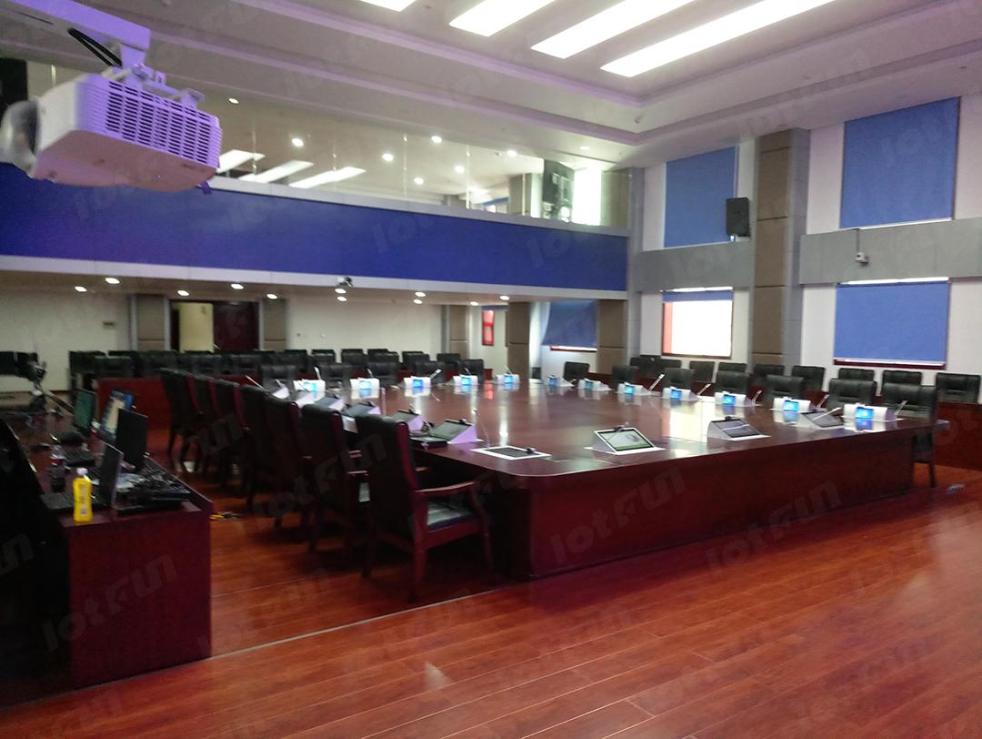 甘孜州公安局会议室