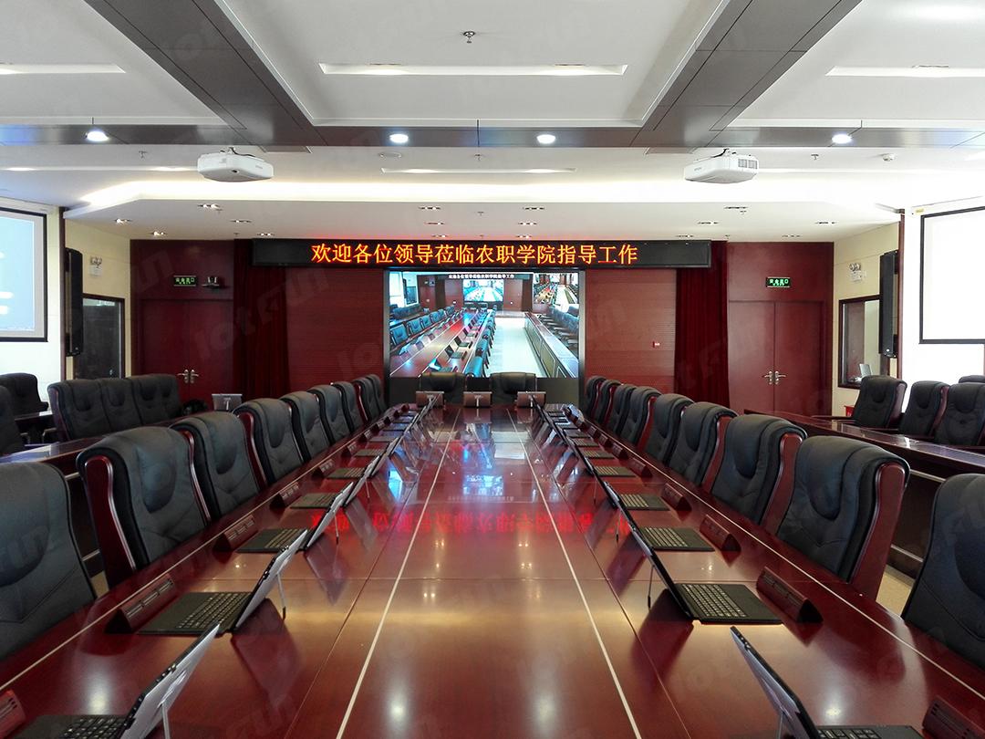 北京农业职业学院