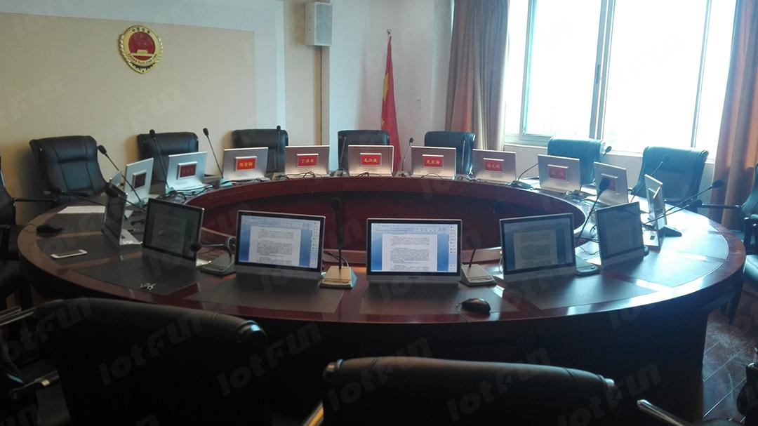 贵阳市人民检察院