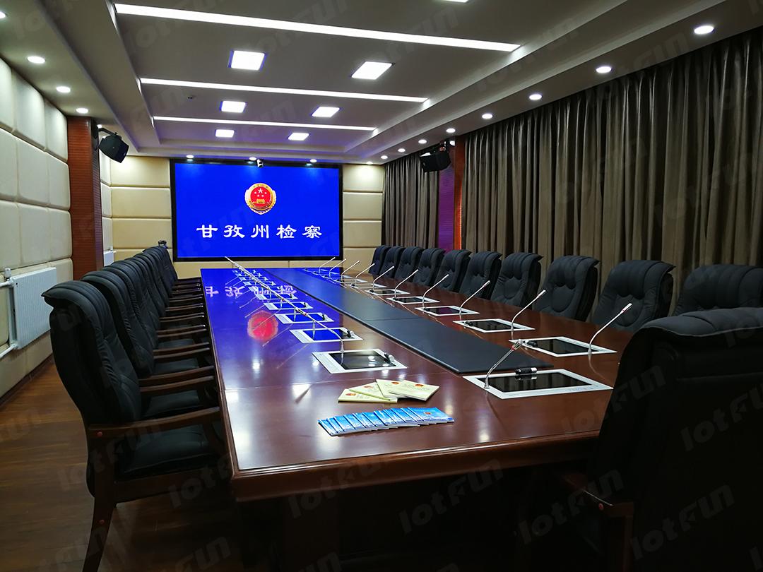 甘孜州检察院