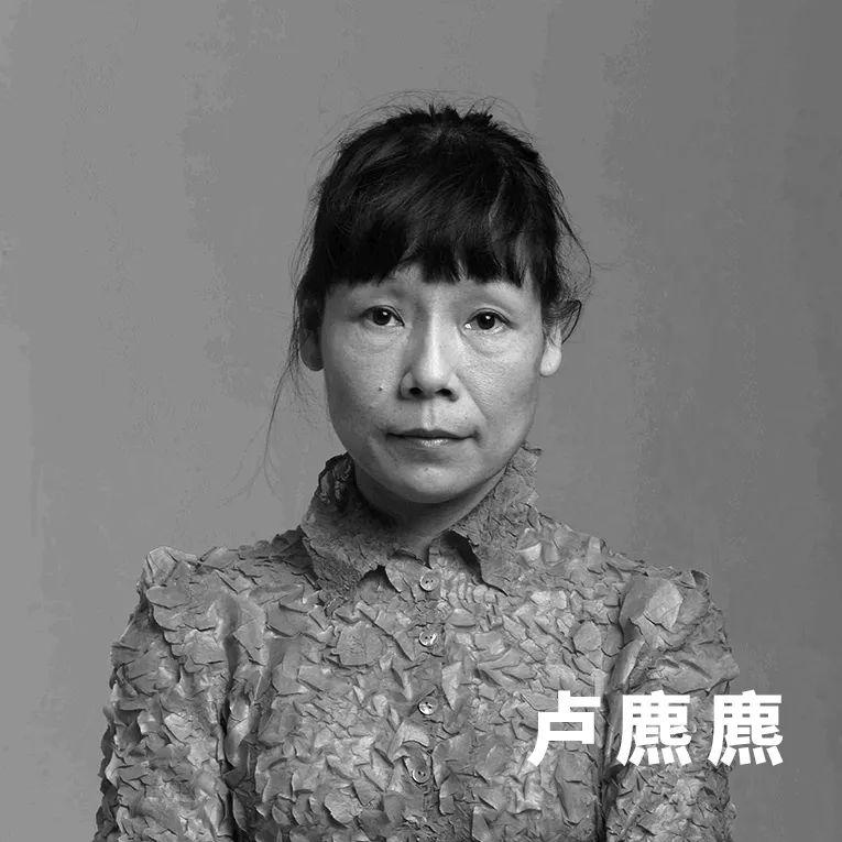 """""""艺""""起看导师风采——广州美术学院工业设计学院"""