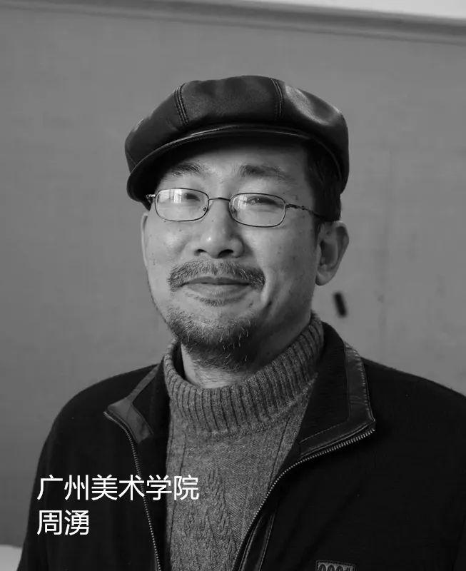 """""""艺""""起看导师风采——广州美术学院中国画学院中国画系"""