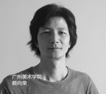 """""""艺""""起看导师风采——广州美术学院视觉传达学院(二)"""