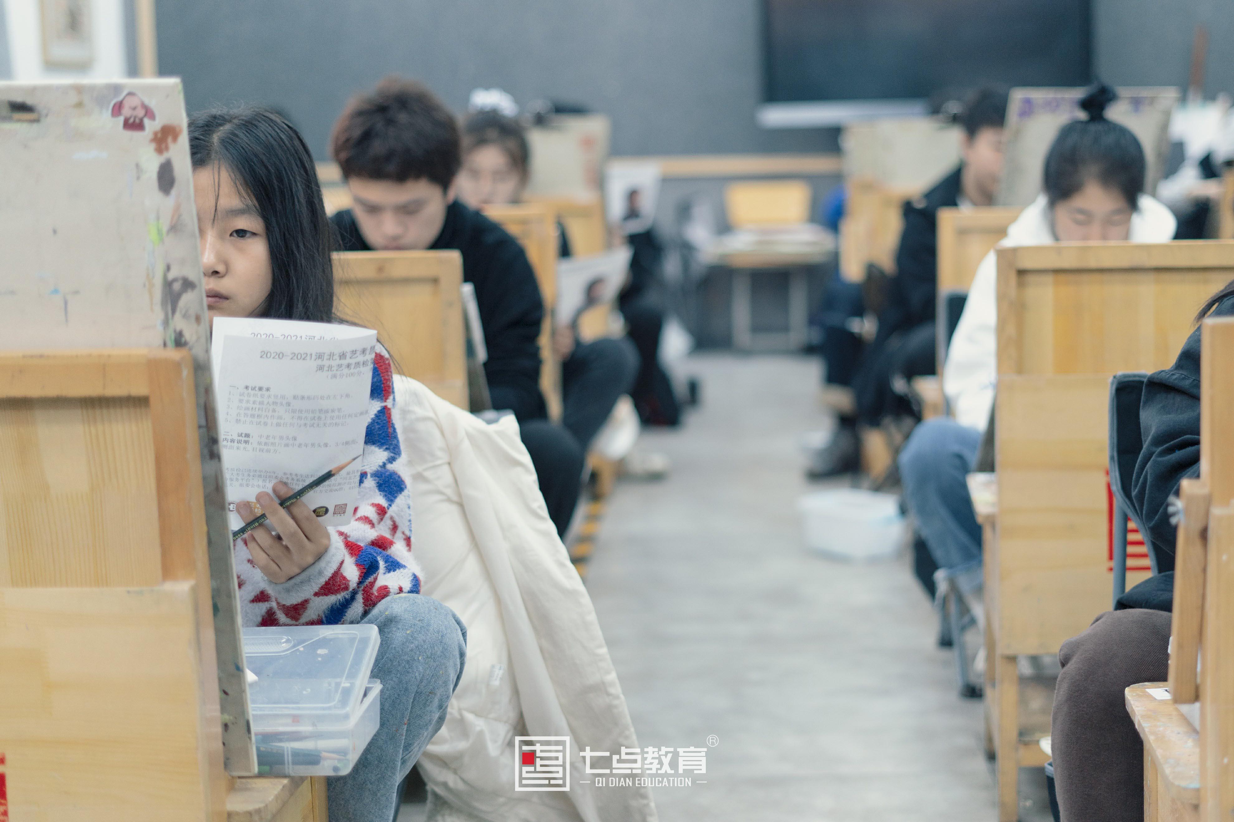 七点模拟考丨冬天的第一场考试,我们势在必得!