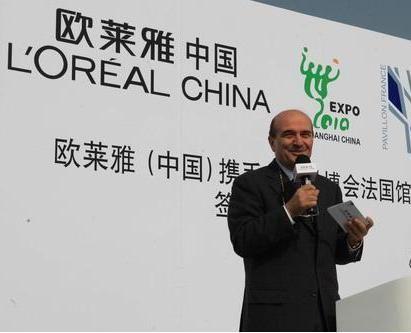 """对话欧莱雅中国总裁费博瑞:更有担当的中国正张开双臂与世界""""美美与共"""""""