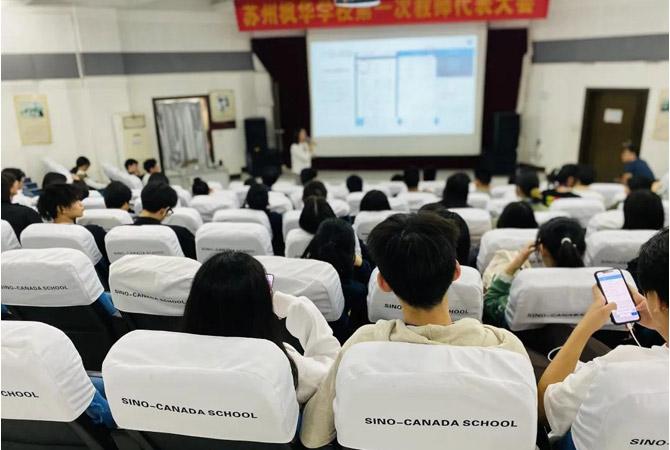 苏州枫华学校这场创业模拟赛实在精彩!