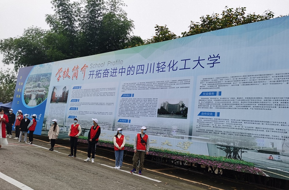 Building dream light chemical industry realizes dream in Bozhang  ——Chongqing Bozhang enters the 202