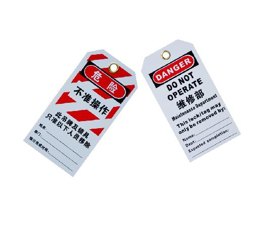 Warning tag
