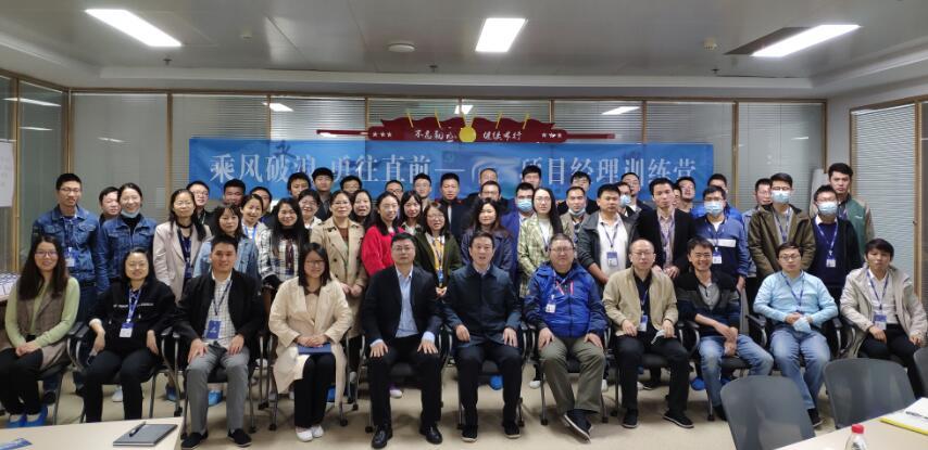 2020年11月6-7日汉捷咨询&武汉某上市集团股份公司《项目经理训练营》培养项目隆重启动,并实施第一场培训