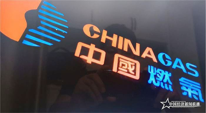 转发——《中国经济新闻联播:中国贝博手机登录获MSCI提升ESG评级至BBB级》