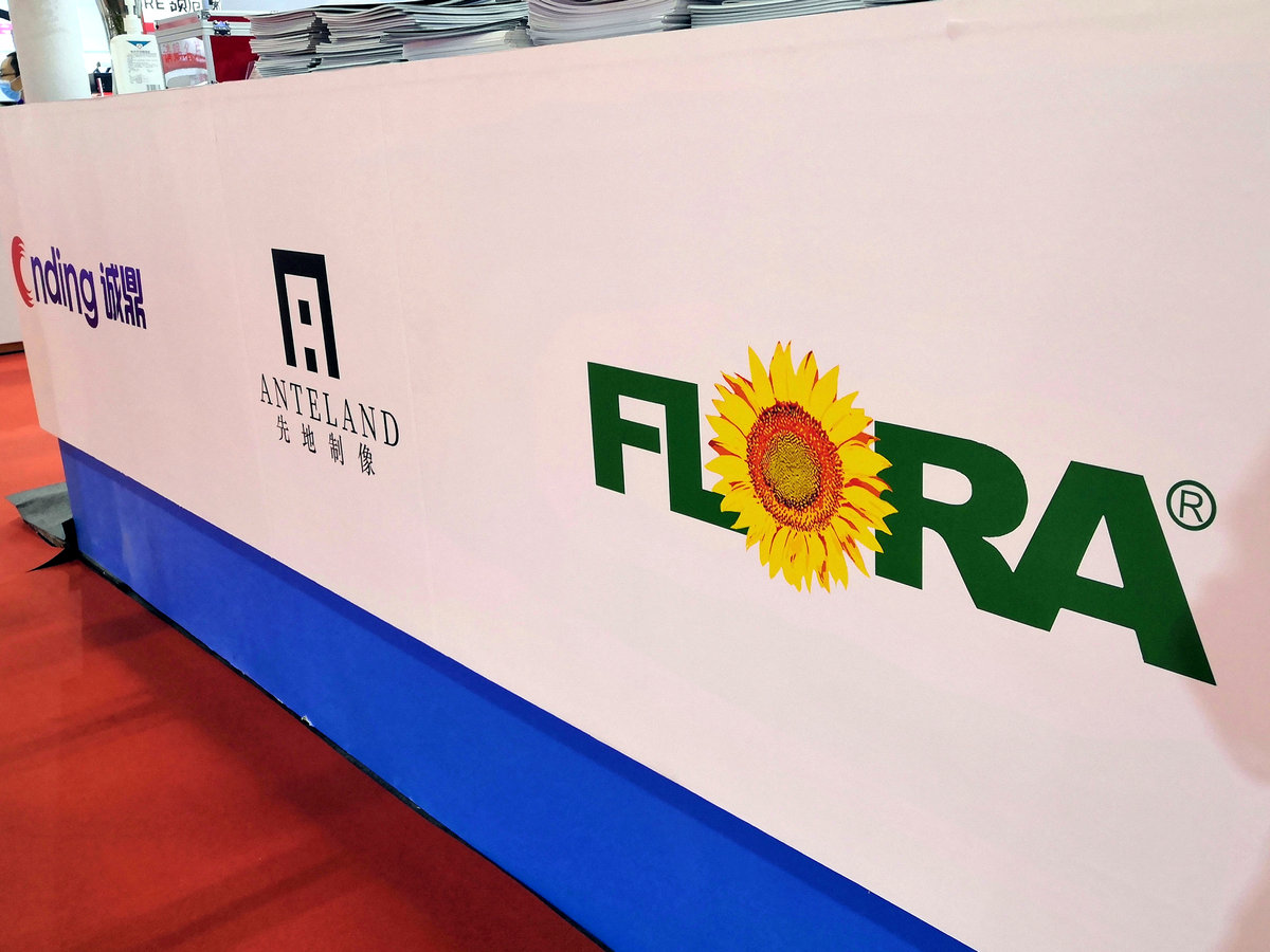 Flora, Cntop and Anteland Join Hands in Strength in DS Printech 2020 with a Satisfactory Ending