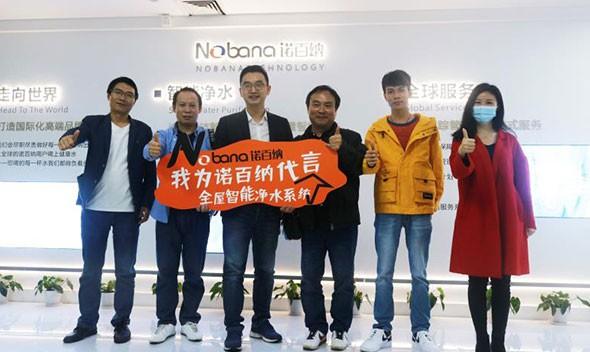 净水器著名品牌-诺百纳强势入驻台湾台北