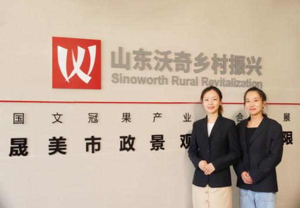 沃奇与进博-国际视线投向文冠果产业