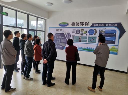 四川省環科院科技咨詢有限公司領導一行 蒞臨石盤污水處理廠考察指導
