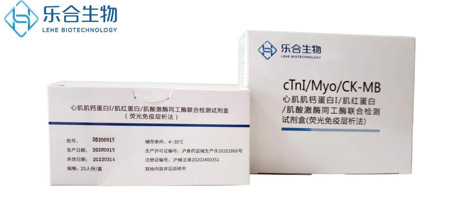CTNI+MYO+CKMB